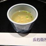 五右衛門 - 付属のスープ