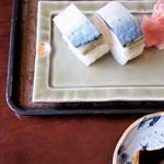しる万 - 鯖寿司
