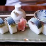 しる万 - 鯖寿司(半分)800円