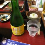 若松屋 - 川尻の地酒 瑞鷹