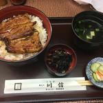 うなぎ川信 - ランチのうな丼定食 1,620円