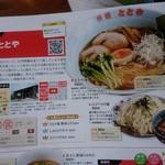 70435106 - 【2017.7.23(日)】雑誌に掲載