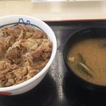 松屋 - 牛めし (並) 税込290円(2017.07.21)
