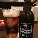 立瓶 - 黒ホッピー
