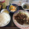 餃子の王将 - 料理写真:焼肉定食