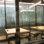 和食レストラン 熱海 碧 - 内観