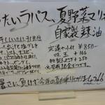 70437774 - 限定メニュー