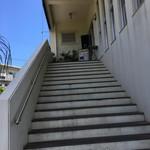 Cafe やぶさち - 階段を登って2階へ