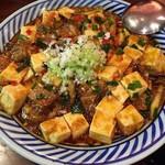 中華風家庭料理 ふーみん - 牛肉麻婆豆腐