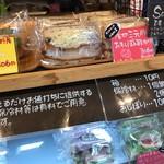 サンドイッチパーラー楽楽 - 驚きの安さ!?