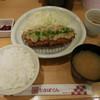 とんかつ新宿さぼてん - 料理写真:おろし 特選ヒレかつ定食