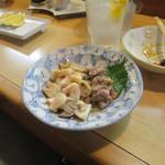 かさご - バイ貝の身とワタ