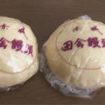荒井商店 - 赤城田舎饅頭 85円×2