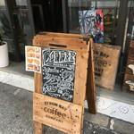 バイロンベイコーヒー - 外の看板