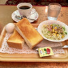カフェ&レストラン談話室 ニュートーキョー - 料理写真:モーニングセット(厚切りトースト他)