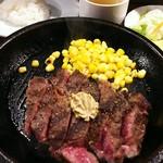 いきなりステーキ - ワイルドステーキ(200g)
