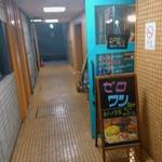 70443334 - 外観(入り口付近)