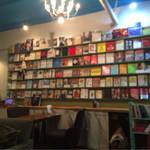ブックカフェ エスプレッシーボ -