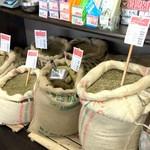 珈琲問屋 - 料理写真:おすすめの豆を焙煎してもらう