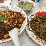 歩味 - 麻婆豆腐丼[並] + 焼きそば