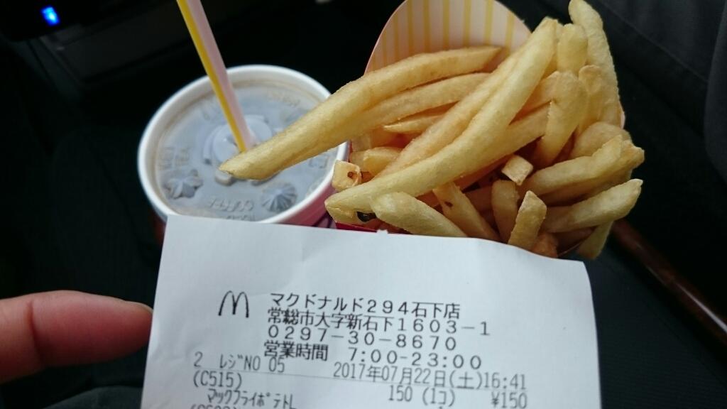 マクドナルド 294石下店 name=