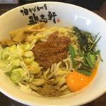 歌志軒 - 料理写真:油そば