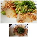 博多 弁天堂 - ◆鯵のりゅうきゅう(+150円)・・大分名物に「りゅうきゅう丼」という「鯵の漬け丼」があるのですが、 これは丼ではなく「鯵」に「漬けだれ」「胡麻」などをかけた品。