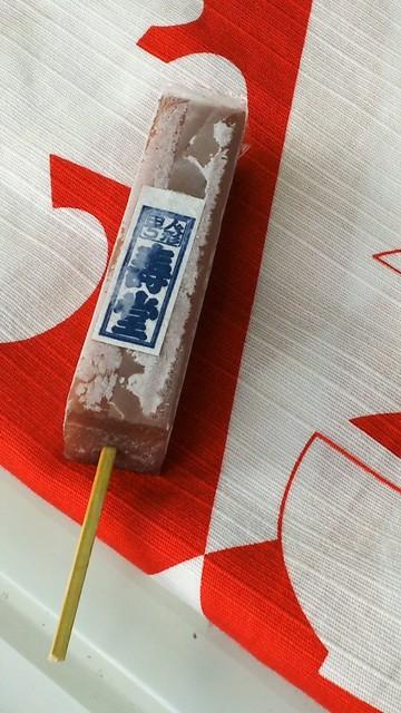 壽堂 - 季節限定氷ようかん 120円