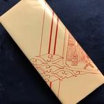 70449305 - 包装紙