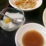萬家餃子房 - 小鉢と餃子のたれ、そして杏仁豆腐です