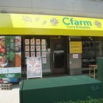 Cfarm -