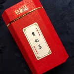 70450481 - 台湾土産の貴妃茶
