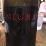 炭焼き&ワイン ドリフト -