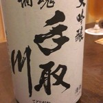 懐石 鷺風 - ドリンク写真: