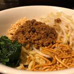 ほうきぼし+ - 汁なし担々麺850円