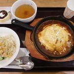 ユニバーサルキッチン - 新宿鉄板オムライス