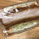 サンドイッチパーラー楽楽 - 厚切り三元豚おろしポン酢カツ