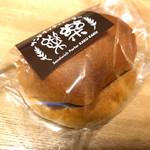 サンドイッチパーラー楽楽 - あんピーナッツ