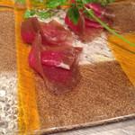 エイジング・ビーフ - ①熟成肉の生ハム