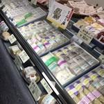 菓芸 ふく扇 -