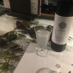 酒肴 吟香 -