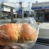 メリメロ - 料理写真:げんこつバター