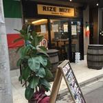 Rize Mize - H29.7 店舗前