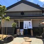 ガチ麺道場 -