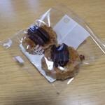 70463671 - ペカンナッツのクッキー(140円税込)