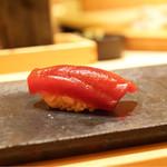 鮨 いまむら - 料理写真:☆鮪の赤身
