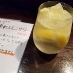 70464236 - 凍(しば)れレモンサワー