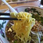 福満苑 - 台湾屋台麺 麺リフト