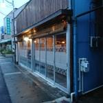 ずず ハナレヤ - 古い店舗を改装