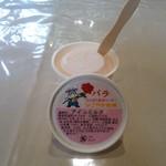 なごやか市場 - 優しく香るバラの香り200円税込。